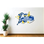 Bosnia-Herzegovina 2014 FIFA World Cup Celebration Wall Decal