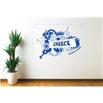 Greece 2014 FIFA World Cup Celebration Wall Decal