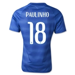 Brazil 2014 PAULINHO Authentic Away Soccer Jersey