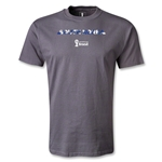 South Korea 2014 FIFA World Cup Brazil(TM) Men's Palm T-Shirt (Dark Gray)