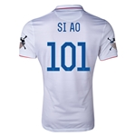 USA 14/15 American Outlaws SI AO Home Soccer Jersey