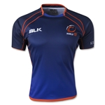 World XV 2014 Alternate Rugby Jersey
