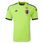 Japan 2014 Away Soccer Jersey