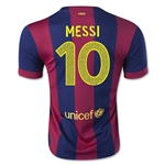 Barcelona Commemorative Jersey