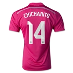 Real Madrid 14/15 Javier Chicharito Hernandez Away Soccer Jersey