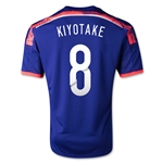 Japon 2014 KIYOTAKE Jersey de Futbol Local