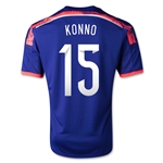 Japon 2014 KONNO Jersey de Futbol Local