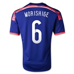Japon 14/15 MORISHIGE Jersey de Futbol Local