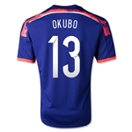 Japon 2014 OKUBO Jersey de Futbol Local