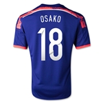Japan 14/15 OSAKO Home Soccer Jersey