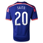 Japon 2014 SAITO Jersey de Futbol Local