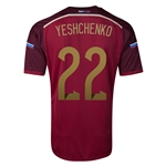 Russia 2014 YESHCHENKO Home Soccer Jersey