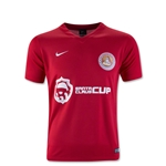 FC Santa Claus 2016 Youth Home Soccer Jersey