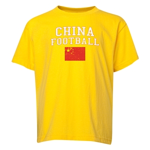 China Youth Football T-Shirt (Yellow)