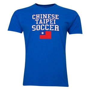 Chinese Taipei Soccer T-Shirt (Royal)