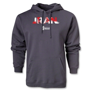 Iran 2014 FIFA World Cup Brazil(TM) Men's Palm Hoody (Dark Grey)