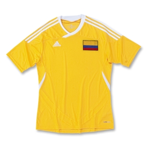Colombia Tiro II Women's Soccer Jersey (Yellow)