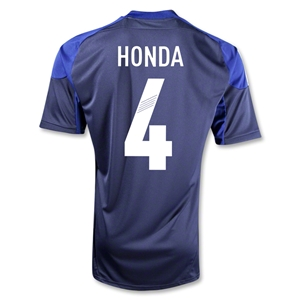Japan 11/12 HONDA Home Soccer Jersey
