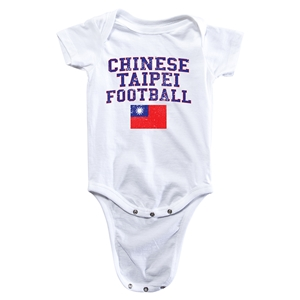 Chinese Taipei Football Onesie (White)