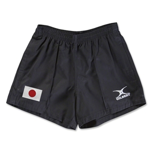 Japan Flag Kiwi Pro Rugby Shorts (Black)