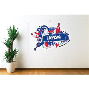 Japan 2014 FIFA World Cup Celebration Wall Decal