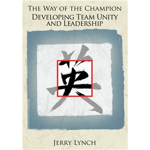 The Way of the Champion Developing Team Unity DVD