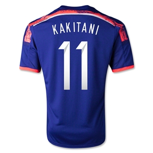 Japan 14/15 KAKITANI Home Soccer Jersey
