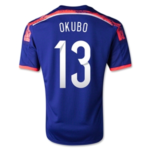 Japan 2014 OKUBO Home Soccer Jersey