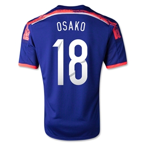 Japan 2014 OSAKO Home Soccer Jersey