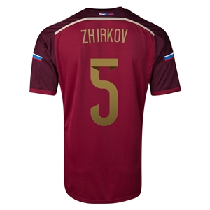 Russia 2014 ARSHAVIN Home Soccer Jersey