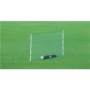 Goal Sporting Goods The Powerback