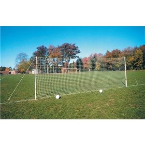 Goal Sporting Goods Training Power Goal