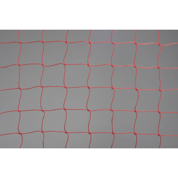 Kwik Goal 3mm Soccer Net (Red)