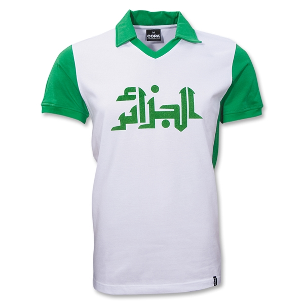 Algeria World Cup 1982 Soccer Jersey