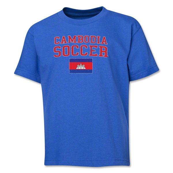Cambodia Youth Soccer T-Shirt (Royal)
