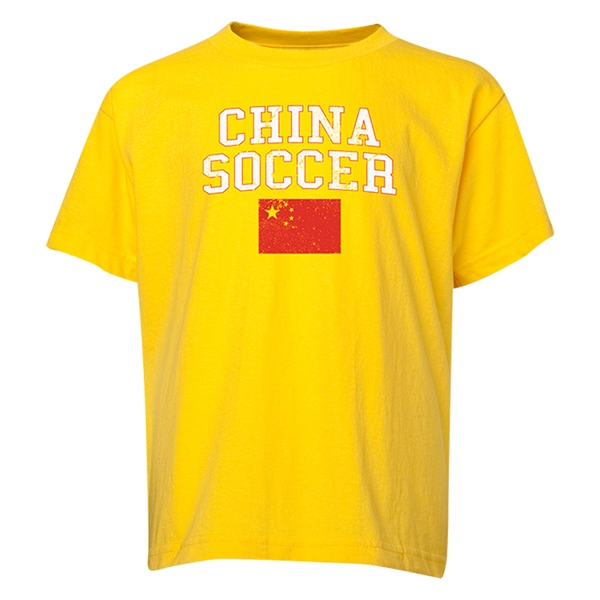 China Youth Soccer T-Shirt (Yellow)