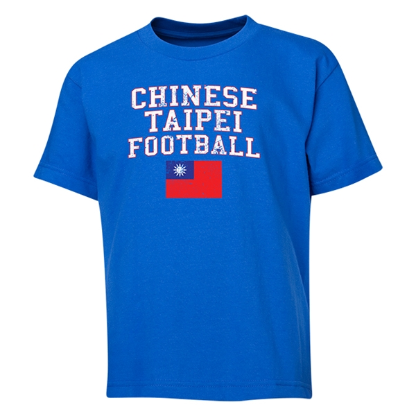 Chinese Taipei Youth Football T-Shirt (Royal)