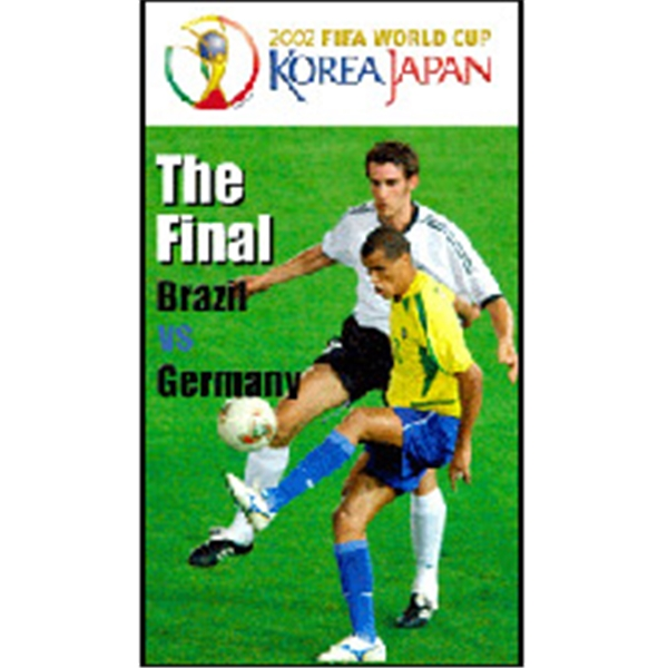 World Cup 2002 Final Match Soccer DVD