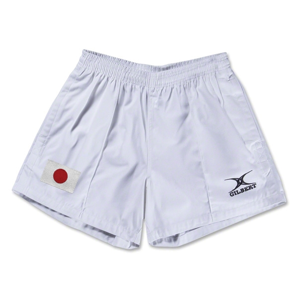 Japan Flag Kiwi Pro Rugby Shorts (White)