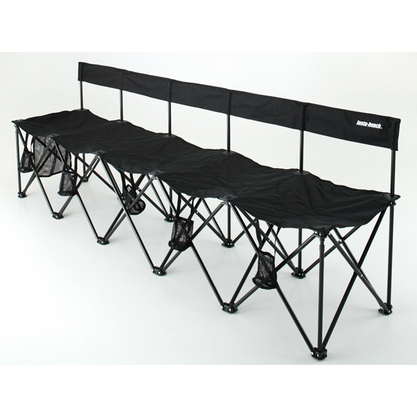 Insta-Bench LX 5-Seater (Black)