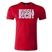 Russia Supporter Rugby T-Shirt (Red)