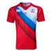 Russia Pro 13/14 Sevens Home Rugby Jersey