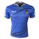 Western Force 2015 Home Rugby Jersey